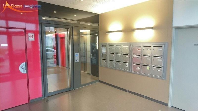 Sale apartment Aubervilliers 237000€ - Picture 7