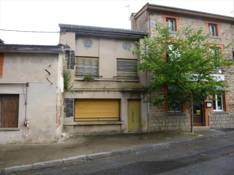 Vente maison / villa Larajasse 65000€ - Photo 6
