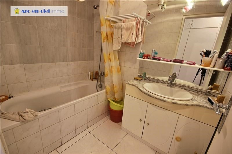 Sale apartment Aubervilliers 263 000€ - Picture 7