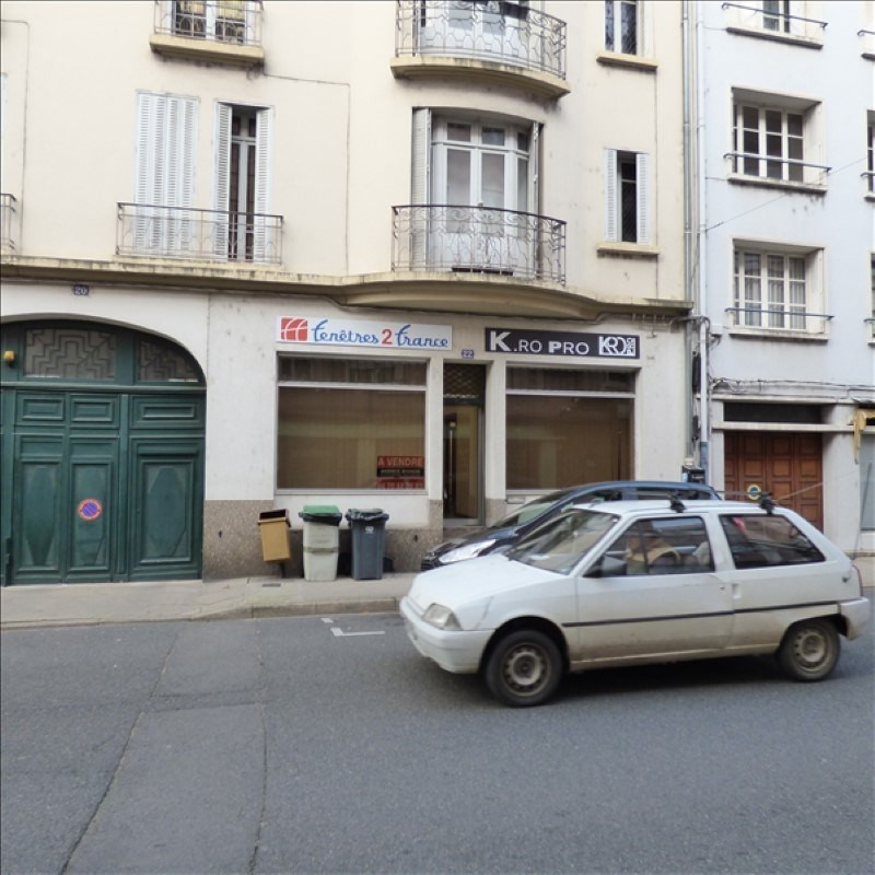 Vente local commercial Moulins 70 000€ - Photo 1