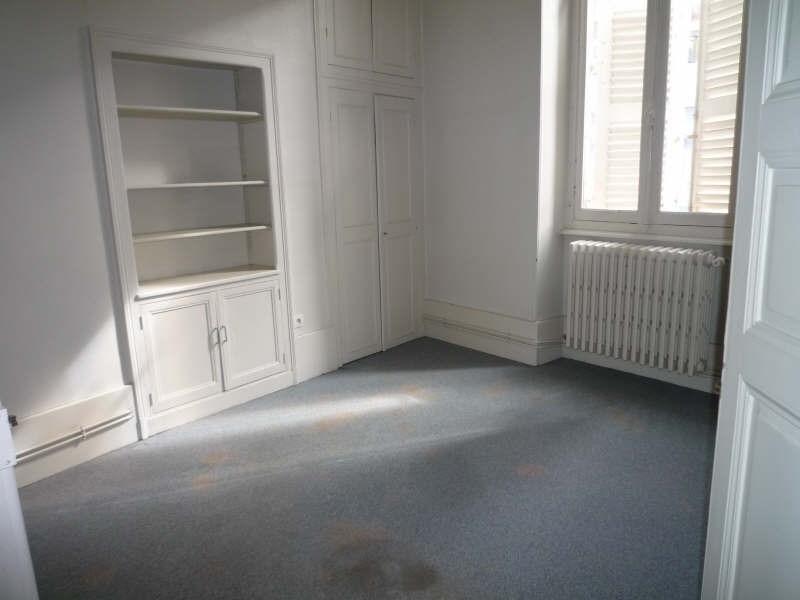 Location appartement Moulins 695€ CC - Photo 7