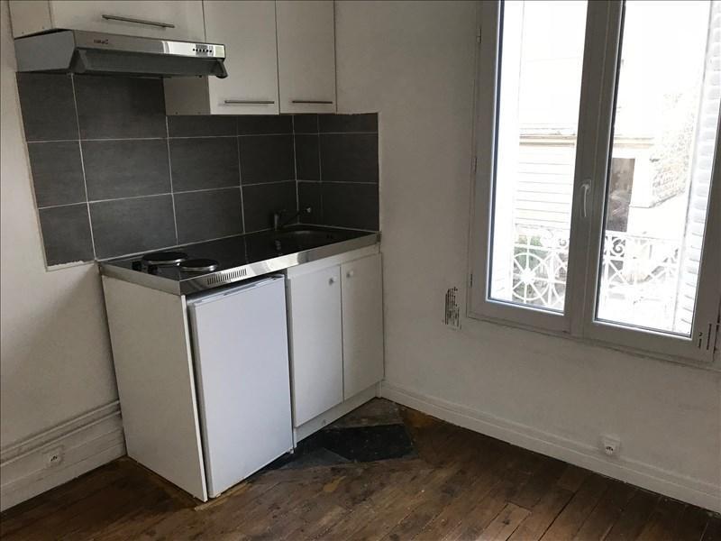 Vente appartement Le perreux sur marne 158500€ - Photo 7