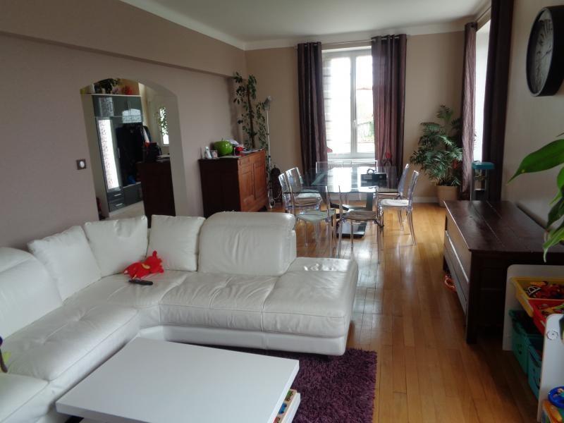 Vente maison / villa St leonard de noblat 207000€ - Photo 5