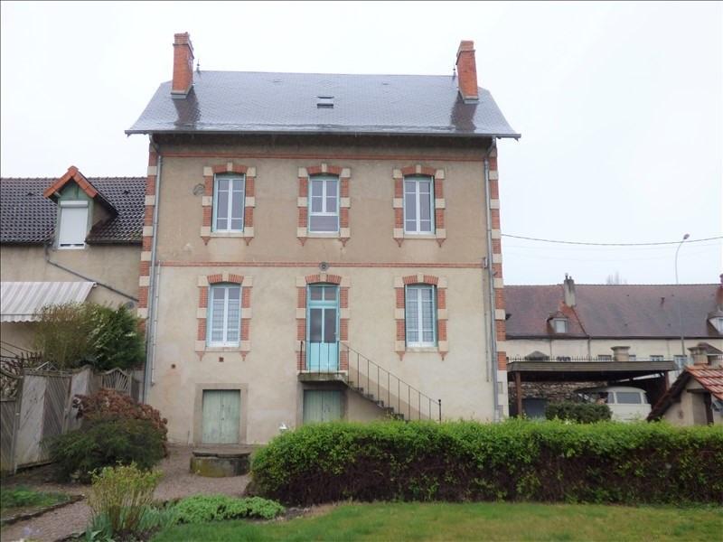 Vente maison / villa St pourcain sur sioule 137000€ - Photo 1