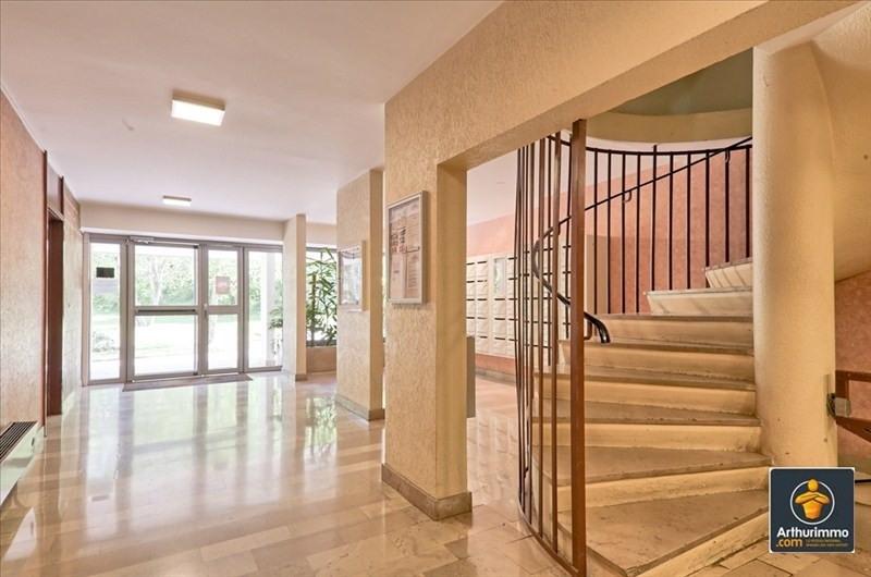 Vente appartement Epinay sous  senart 151000€ - Photo 3