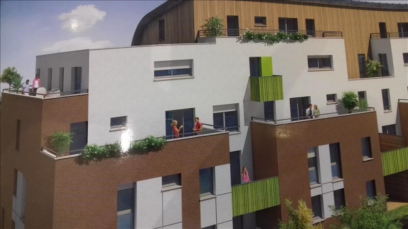 Vente appartement Toulouse 294000€ - Photo 1