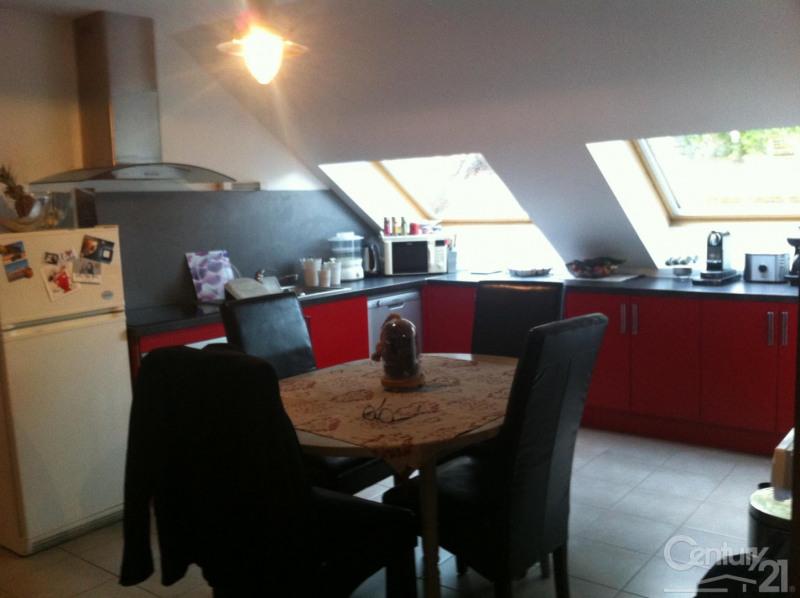 出租 公寓 Caen 740€ CC - 照片 3