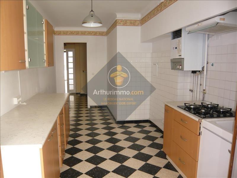 Location appartement Sete 620€ CC - Photo 1