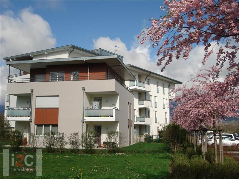 Location appartement Prevessin-moens 1700€ CC - Photo 1