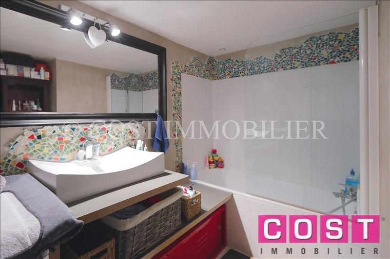 Revenda apartamento Asnieres sur seine 395000€ - Fotografia 3
