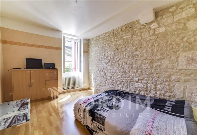 Vente maison / villa Coulanges la vineuse 149900€ - Photo 7