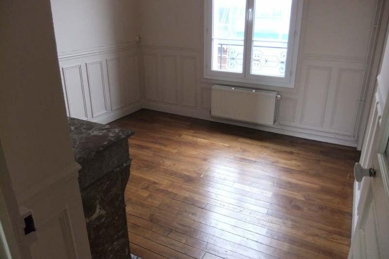 Rental apartment Soissons 430€ CC - Picture 2