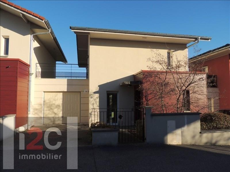 Vendita casa Prevessin-moens 440000€ - Fotografia 2