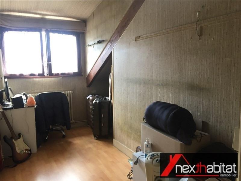 Vente maison / villa Les pavillons sous bois 290000€ - Photo 9