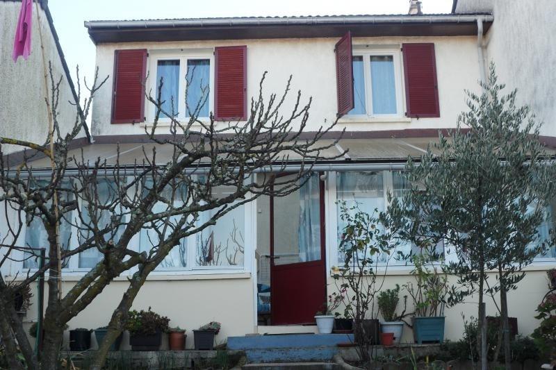 Vente maison / villa Limoges 164300€ - Photo 1