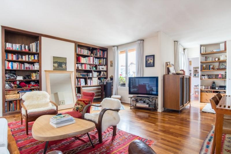 Престижная продажа квартирa Paris 3ème 820000€ - Фото 2