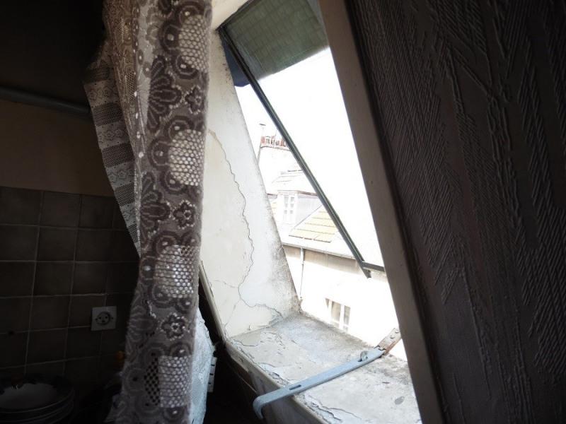 Venta  loft/taller/superficie Paris 11ème 60000€ - Fotografía 2