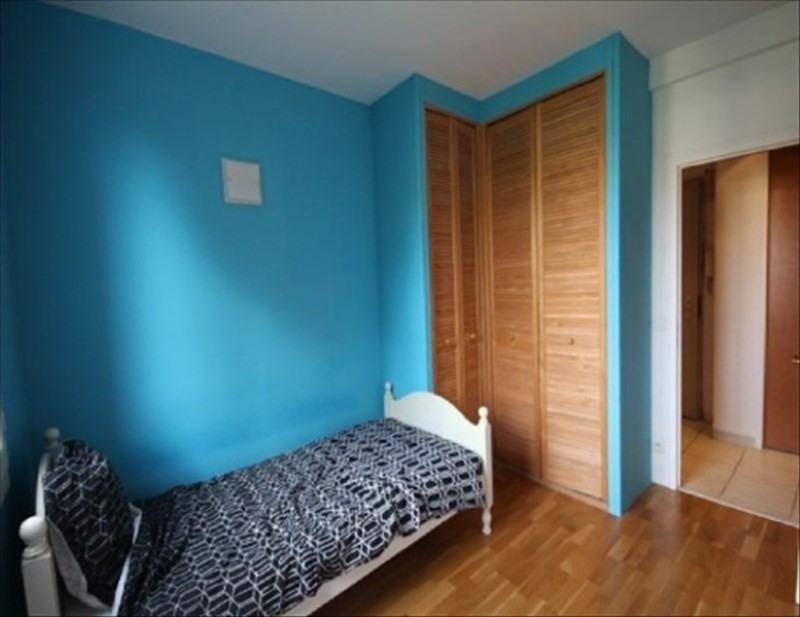 Affitto appartamento Vitry sur seine 1230€ CC - Fotografia 5