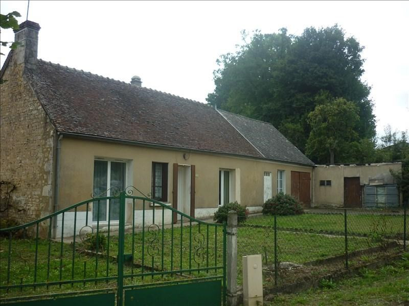 Vente maison / villa Mortagne au perche 44000€ - Photo 1