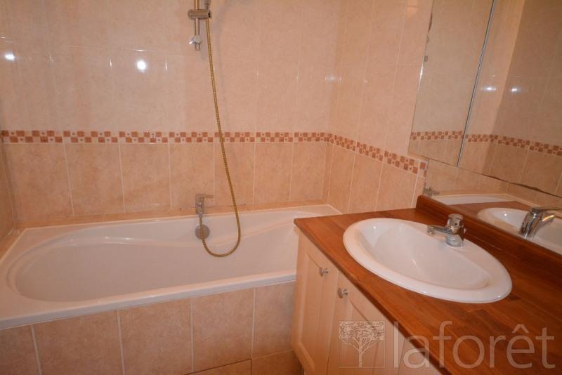 Affitto appartamento Villeurbanne 990€ CC - Fotografia 4