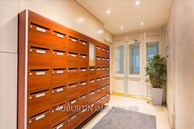 Vente appartement Paris 18ème 185000€ - Photo 5