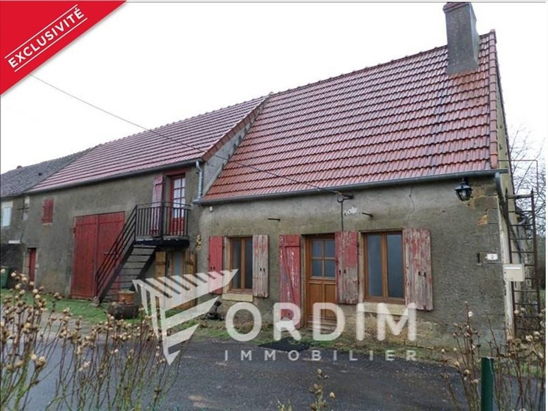 Vente maison / villa Donzy 66000€ - Photo 1