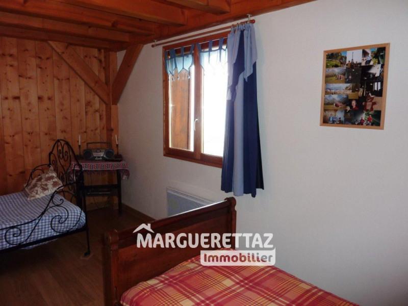 Sale house / villa Saint-sigismond 340000€ - Picture 7