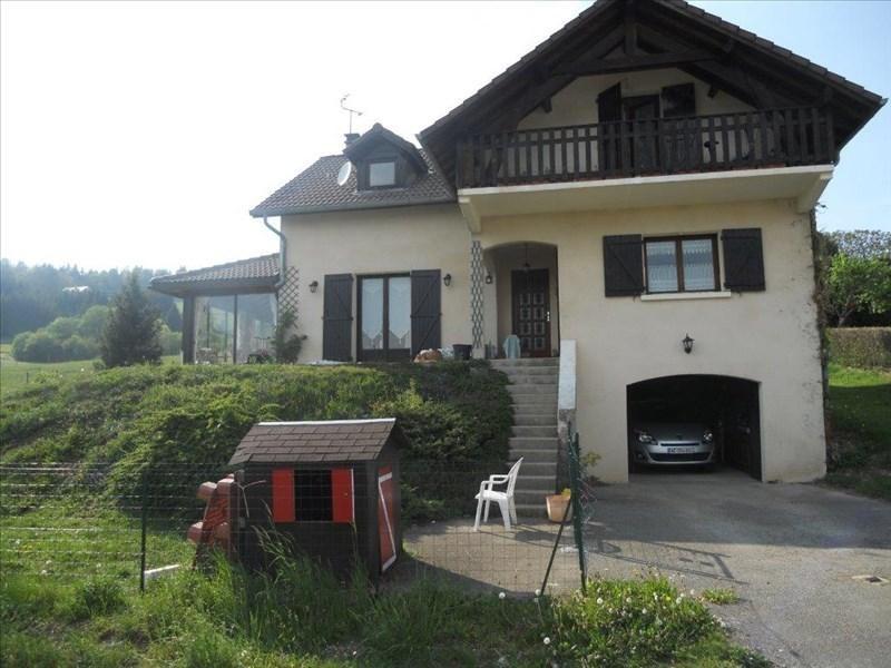 Vente maison / villa Proche viry 217000€ - Photo 5