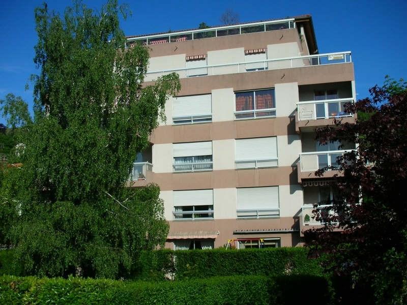 Rental apartment Vals pres le puy 561,79€ CC - Picture 6