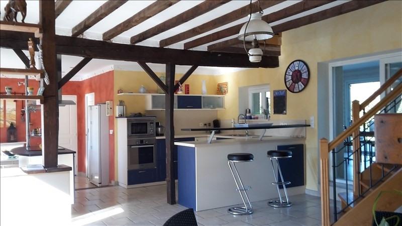 Vente maison / villa Erbray 219450€ - Photo 4