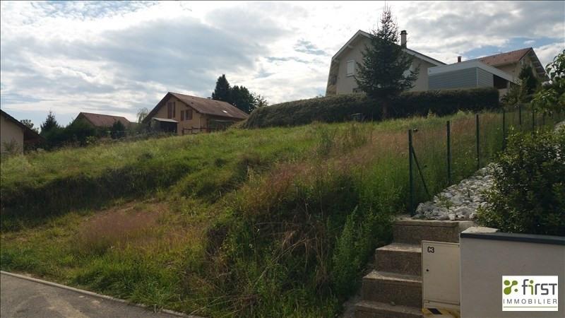 Venta  terreno Albens 170000€ - Fotografía 2