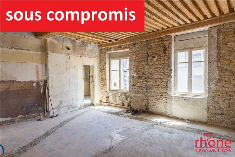 Vente appartement Lyon 1er 110000€ - Photo 1