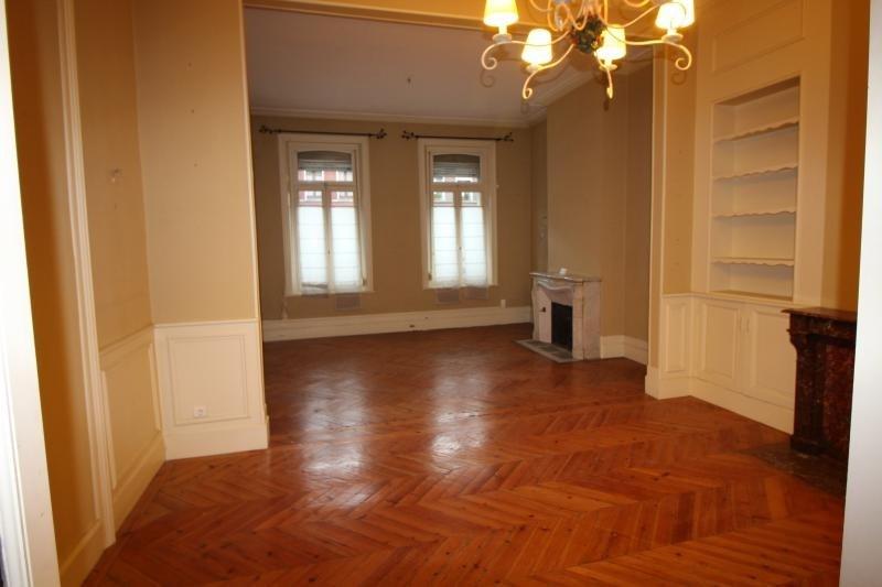 Vente maison / villa Abbeville 260000€ - Photo 1