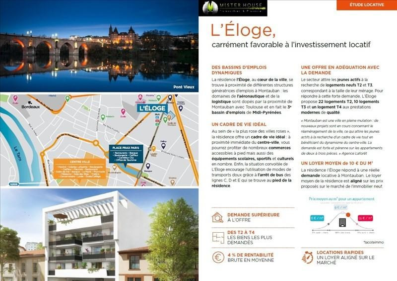 Vendita appartamento Montauban 144500€ - Fotografia 4