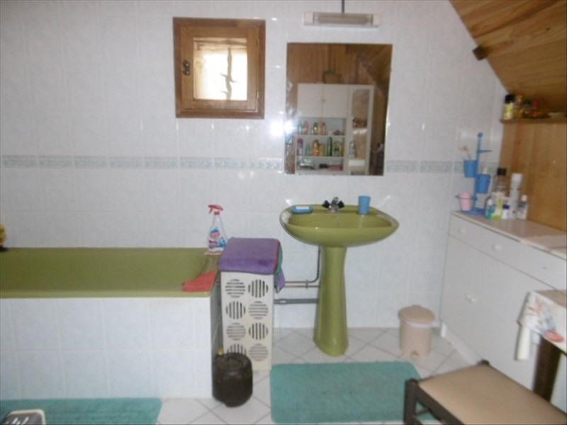 Vente maison / villa Figeac 159750€ - Photo 6