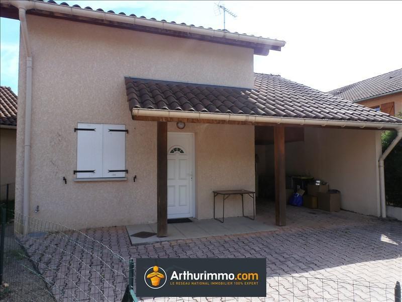 Sale house / villa St clair de la tour 178000€ - Picture 4