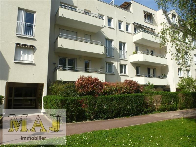 Vente appartement Le perreux sur marne 337000€ - Photo 6