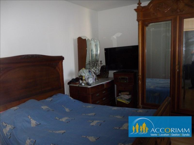 Sale apartment Villeurbanne 276000€ - Picture 7