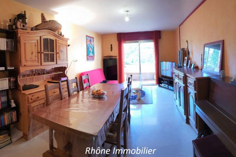 Vente appartement Caluire et cuire 250000€ - Photo 3