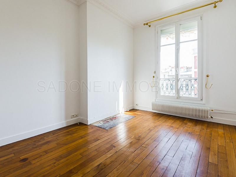 Appartement 60m² La Plaine des Sablons Neuilly sur Seine 92200 -