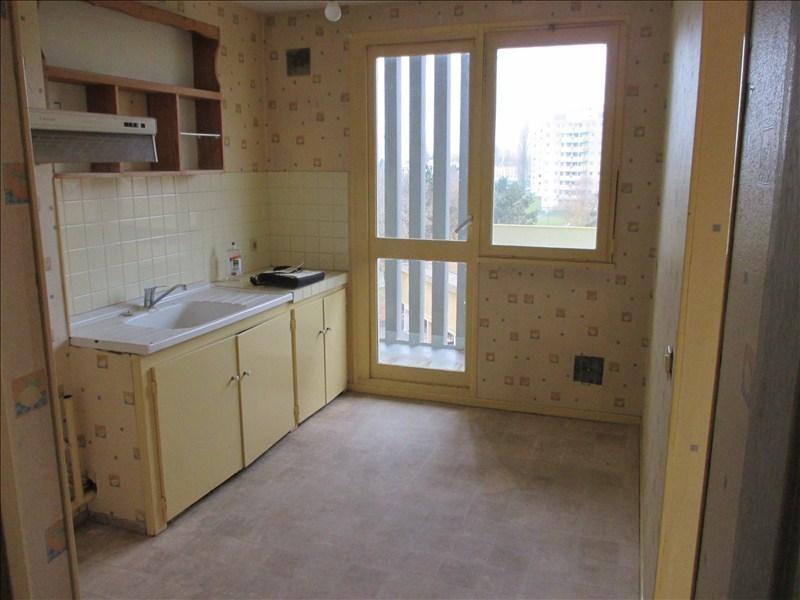 Vente appartement St quentin 39500€ - Photo 1