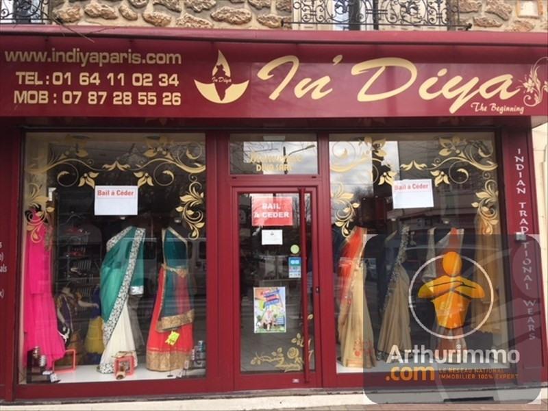 Sale shop Chelles 52430€ - Picture 1
