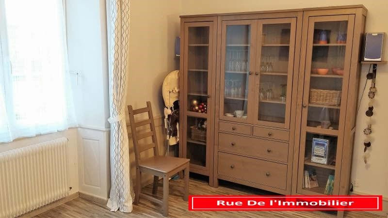 Vente appartement Dorlisheim 78 000€ - Photo 1