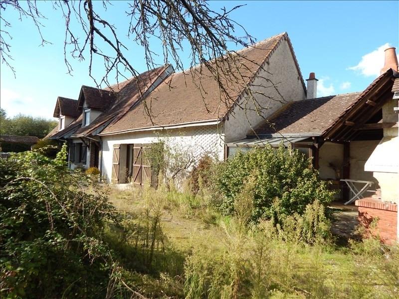 Vente maison / villa Vendome 185000€ - Photo 14