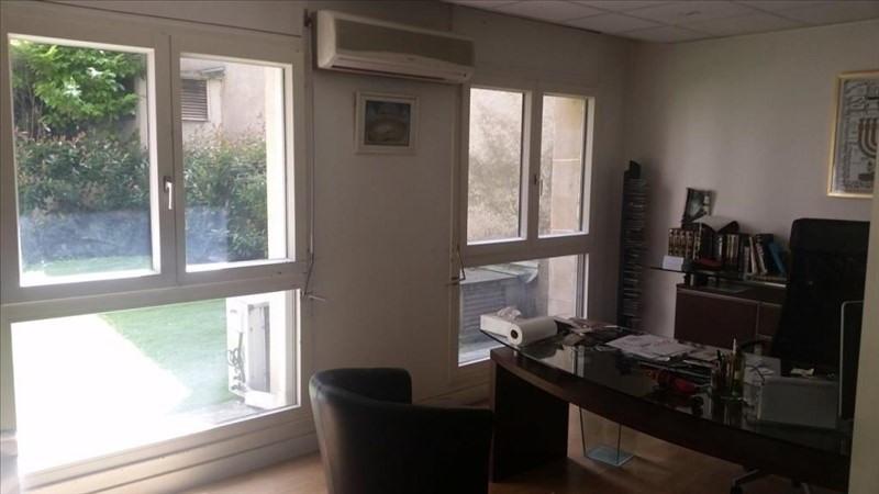 Sale office Paris 19ème 1290000€ - Picture 1