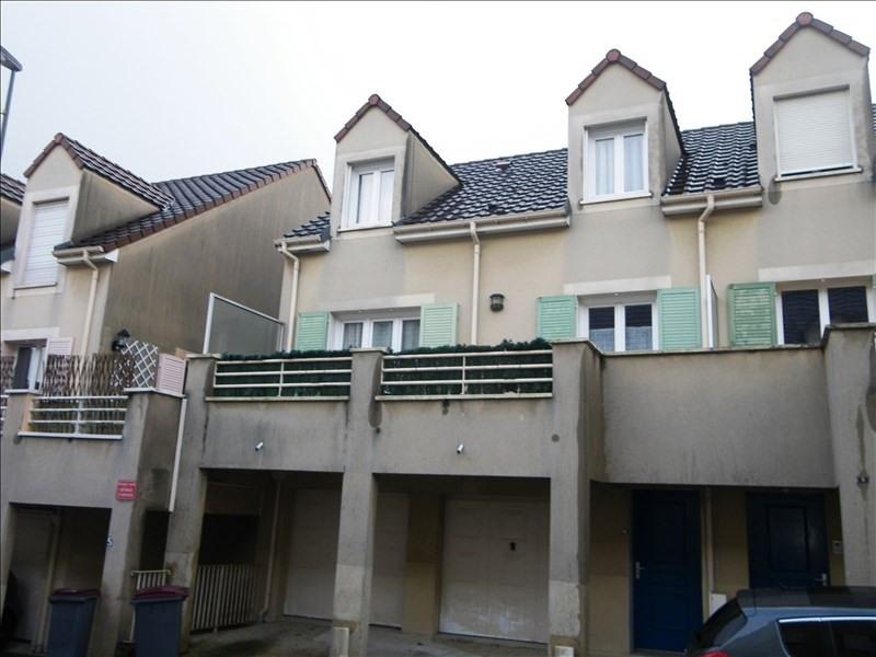 Vente appartement Argenteuil 225000€ - Photo 1