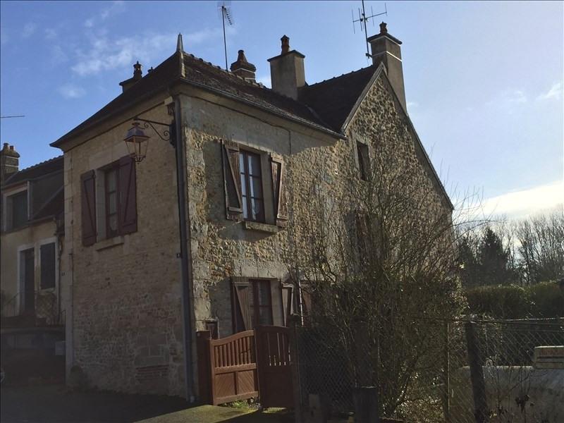 Vente maison / villa Mortagne au perche 90000€ - Photo 1