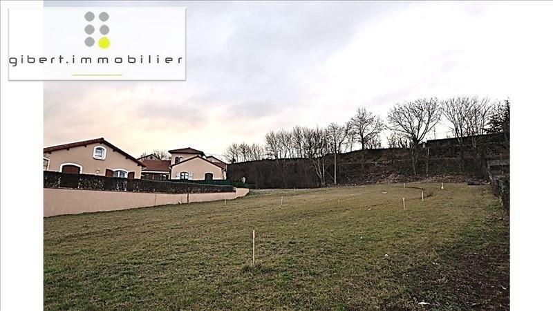 Sale site Le puy en velay 53000€ - Picture 4