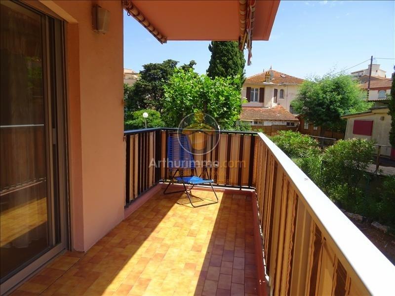 Vente appartement 2 pi ce s sainte maxime 49 m avec 1 chambre 199 900 euros jaures - Chambre des coproprietaires ...