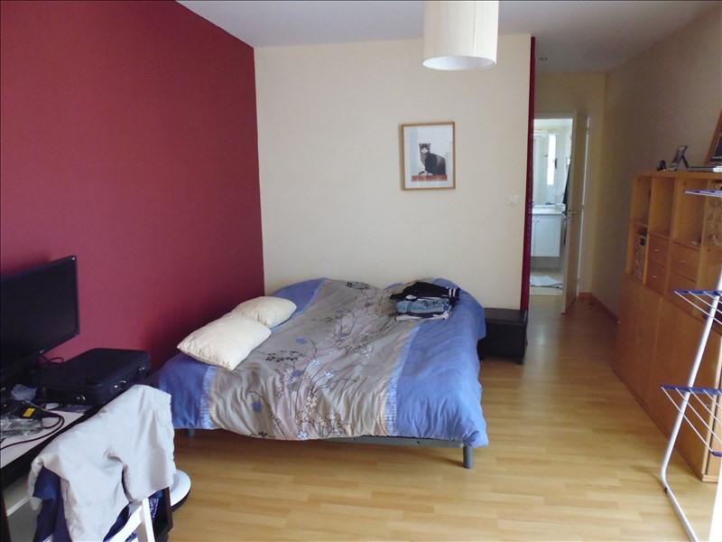 Vente maison / villa Nouaille maupertuis 229500€ - Photo 6